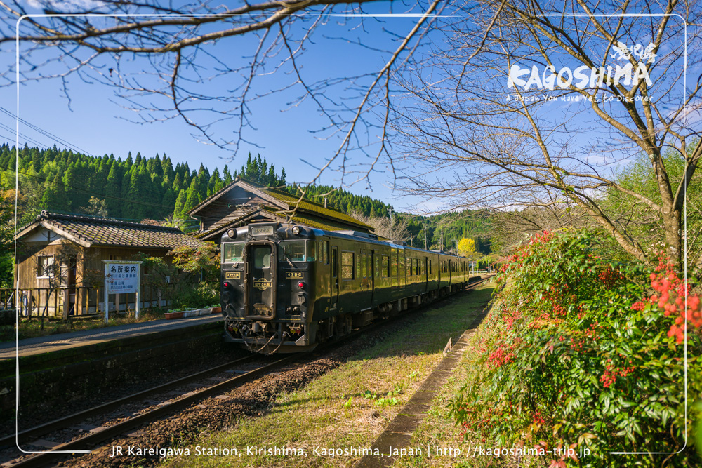 Hayato-no-Kaze sightseeing train arriving at Kareigawa Station, Kagoshima, Japan
