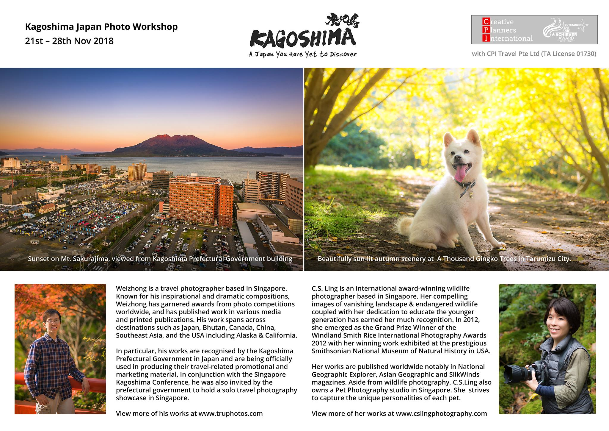 Kagoshima, Japan photo workshop Instructor profiles